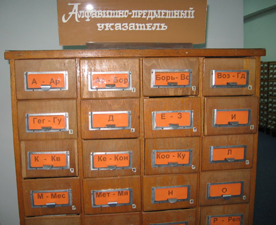 Hu sharpening: образец карточки для систематического каталог.